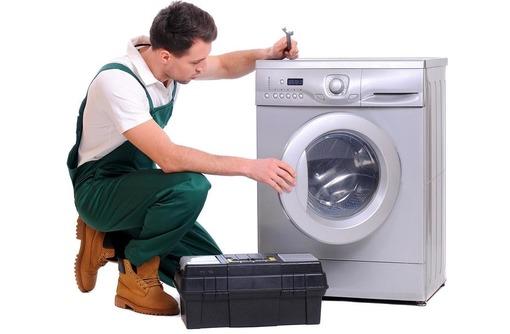Ремонт стиральных машин ювао обслуживание стиральных машин бош Березовая улица (село Красная Пахра)
