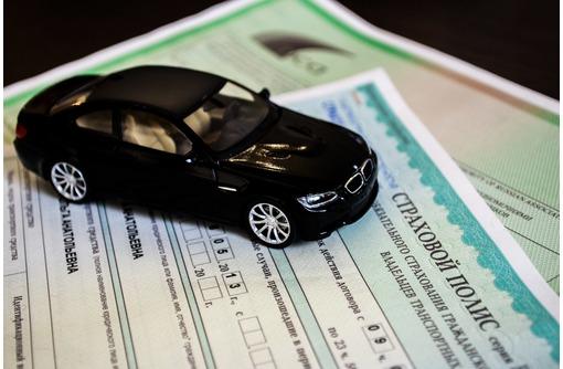 Все виды страхования (ОСАГО, КАСКО), Независимая экспертиза, оценка ущерба при ДТП, фото — «Реклама Севастополя»