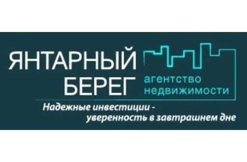 Агент по продаже недвижимости, фото — «Реклама Севастополя»