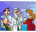Thumb_big_andrey_saenko_-_sovet_doktora