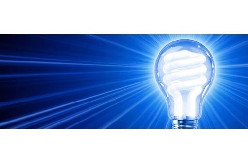Срочный вызов электрика на дом или в офис., фото — «Реклама Ялты»