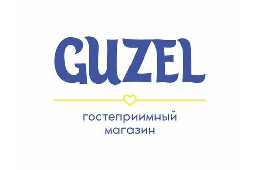 Продавец в сеть розничных магазинов, фото — «Реклама Красногвардейского»