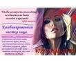 Ультразвуковая чистка лица в салоне красоты Арт Стайл на Комбрига Потапова 16, фото — «Реклама Севастополя»