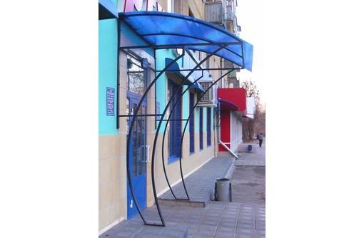 Навесы и козырьки из металла и поликарбоната, фото — «Реклама Керчи»