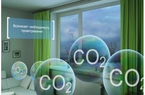 Устранение неприятного запаха, Севастополь, фото — «Реклама Севастополя»