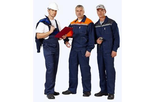 Ищем рабочих строительных специальностей!, фото — «Реклама Керчи»