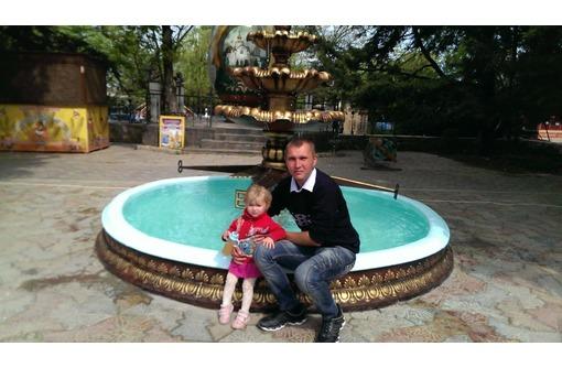 ПОЗНАКОМЛЮСЬ С Девушкой от 30 до 45 лет, фото — «Реклама Севастополя»