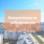 Консультация по недвижимости - Юридические услуги в Севастополе