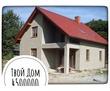 Продаётся дом под материнский капитал, фото — «Реклама Севастополя»