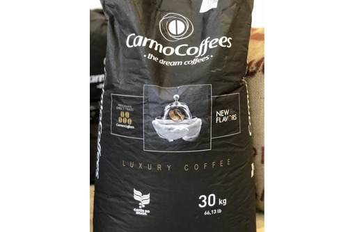 Свежеобжаренный кофе от обжарщика без посредников. Арабика Бразилия Жёлтый Бурбон 1,0 кг, фото — «Реклама Севастополя»