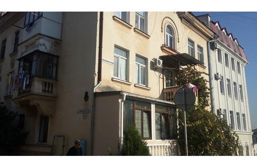 Продается квартира в центре Севастополя., фото — «Реклама Севастополя»
