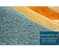 Песок, щебень, бут, цемент, кирпич-стройматериалы в Симферополе - Стройматериалы в Симферополе