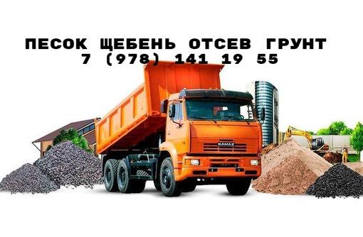 Оптовые поставки строительных материалов, фото — «Реклама Севастополя»