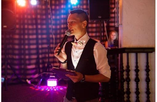 Ведущий на мероприятие + DJ , свадьба, юбилей , корпоратив, фото — «Реклама Севастополя»