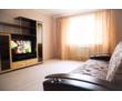 Квартира в Нахимовском районе, фото — «Реклама Севастополя»