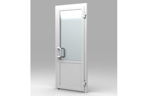 Двери одностворчатые алюминиевая Алютех х 0,9х2,2м, фото — «Реклама Севастополя»