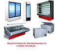 Холодильное оборудование, проектирование, монтаж и сервисное обслуживание. - Продажа в Алуште