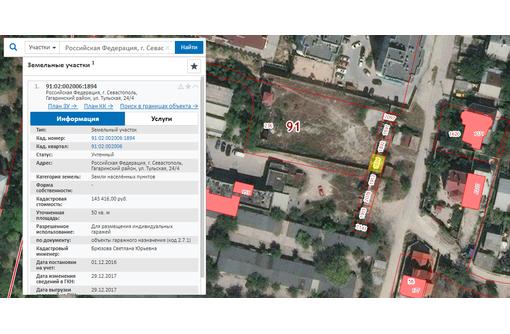 Продам участок 6 соток под гаражную застройку на Тульской, фото — «Реклама Севастополя»