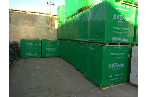Газобетон ВкБлок 625*300*200.Прямые поставки с завода., фото — «Реклама Севастополя»