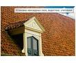 Кровельные работы под ключ. Комплекс работ по гидроизоляции крыши дома, фото — «Реклама Феодосии»