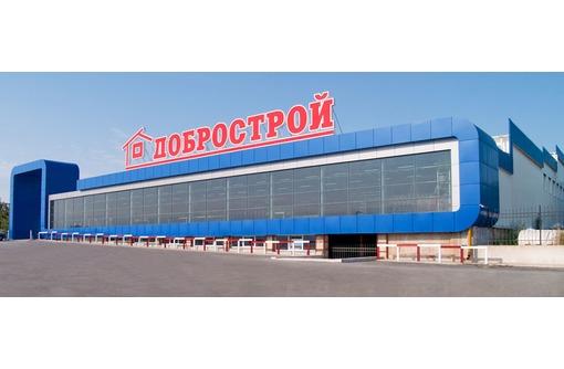 Контролер торгового зала/ Охранник, фото — «Реклама Севастополя»