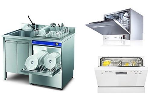 Установка бойлеров, стиральных, посудомоечных машин и другой техники, фото — «Реклама Ялты»