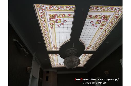 Светопропускные натяжные потолки в Симферополе, фото — «Реклама Симферополя»