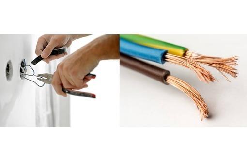 Услуги электрика, электромонтажные работы, фото — «Реклама Феодосии»