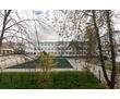 Продам 4-комнатную квартиру в Севастополе в самом Центре ул.Одесская 3, фото — «Реклама Севастополя»