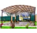 Изготовим и установим навес из поликарбоната для Вашего автомобиля, ворота - Металлические конструкции в Керчи