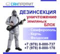 Thumb_big_sanprofitfeodosia10_148404289098