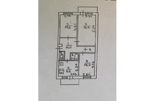 3-комн.квартира п.Кизиловка Симферопольский р-н, фото — «Реклама Симферополя»