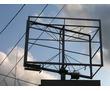 Сварка металлов, изготовление металлоконструкций в Севастополе., фото — «Реклама Севастополя»