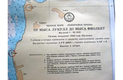 """Морская карта """"От мыса Лукулл до Фиолента"""", фото — «Реклама Севастополя»"""