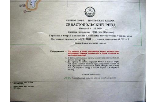 """Морская карта """"Рейд Севастополя"""", фото — «Реклама Севастополя»"""
