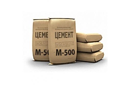 Цемент, песок, щебень с доставкой, фото — «Реклама Севастополя»