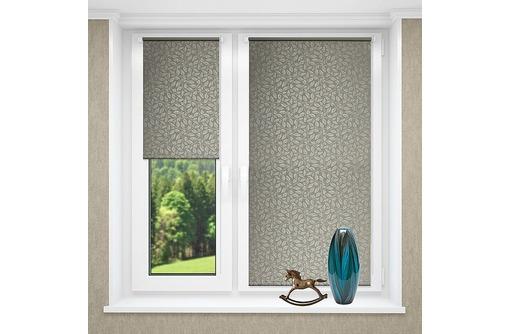 Рулонные шторы - большой выбор тканей и цветов, фото — «Реклама Севастополя»