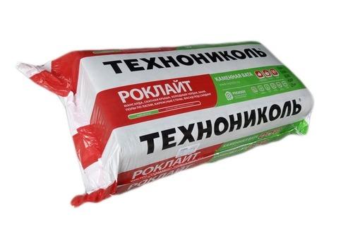 Утеплитель Фасадный и Внутренний Технониколь., фото — «Реклама Севастополя»