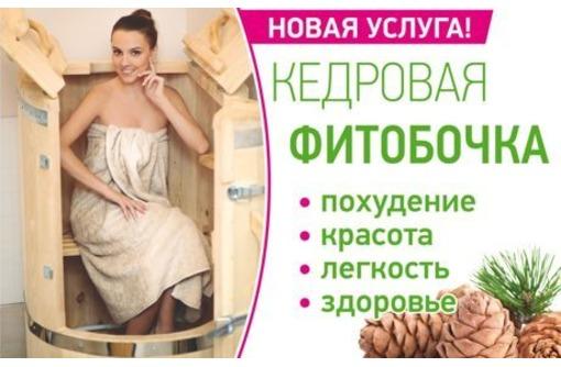 Окунитесь в мир SPA-блаженства! Массаж, пилинг, обертывание, кедровая бочка., фото — «Реклама Севастополя»