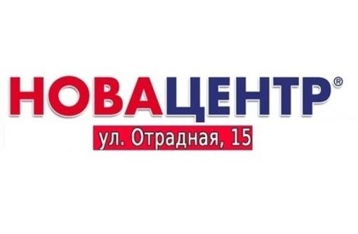 Требуется мойщик посуды (3/3), фото — «Реклама Севастополя»