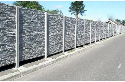 Монтаж и установка забора из металла, профнастила, дерева, кирпича, бетона, фото — «Реклама Севастополя»