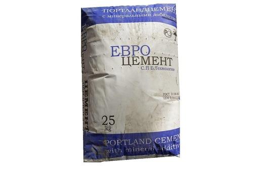 Цемент М-400, есть доставка, фото — «Реклама Севастополя»