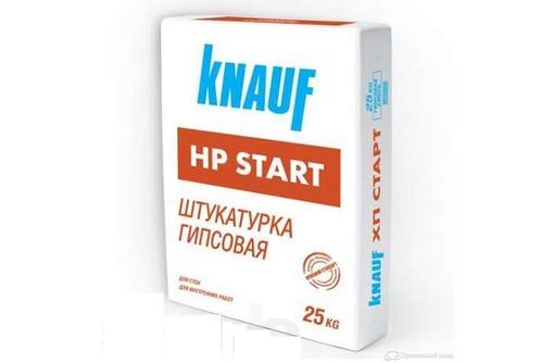 Штукатурка Knauf Start, доставка, фото — «Реклама Севастополя»