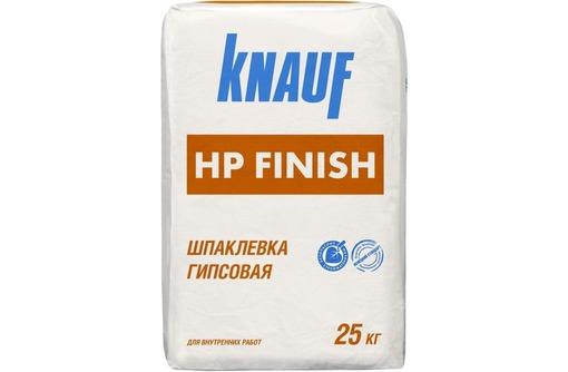 Шпаклевка Knauf Finish, доставка, фото — «Реклама Севастополя»