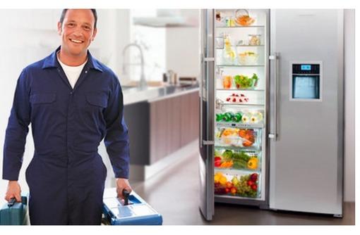 Ремонт холодильников в Евпатории – надежно, качественно, с гарантией!, фото — «Реклама Евпатории»