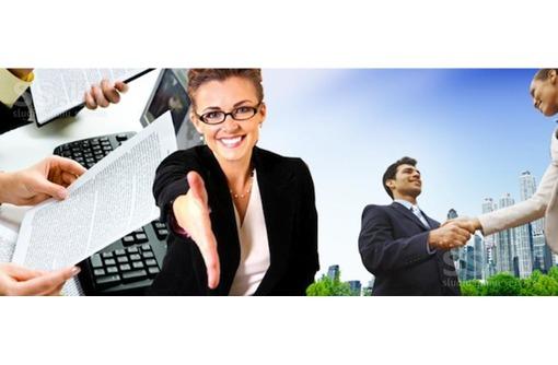 Ведение бухгалтерского и налогового учета, решение проблем с отчетность и прочее, фото — «Реклама Севастополя»