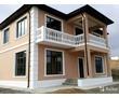 Дом расположен в поселке Солнечногорское, фото — «Реклама Алушты»