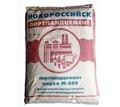 Цемент из Новороссийска М500 D20 и d0 - Цемент и сухие смеси в Крыму