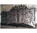 Изготовление металлоконструкций любой сложности и любого дизайна - Заборы, ворота в Феодосии