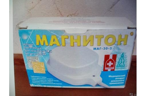 продам аппарат для низкочастотной магнитотерапии маг 30 - 3, фото — «Реклама Севастополя»